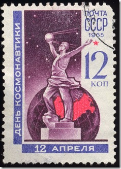 Soviet_Union-1965-Stamp-0.12._Cosmonautics_Day